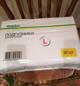Подгузники для взрослых N3