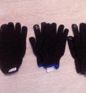Рабочие перчатки.Цена за всё.