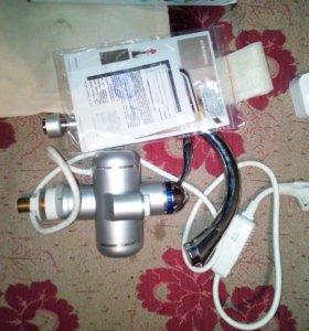 Кран с водонагревателем новый