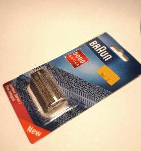 Сетка для бритвы Braun