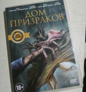 """Диск с кино """"Дом призраков"""" 2017"""