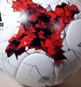 Мяч adidas krasava