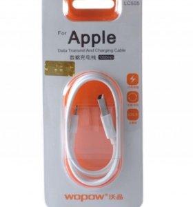 Кабель iPhone 5, 6,7,8,Х,