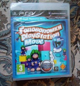 Игра Головоломки (PlayStation Move) для PS 3 новая
