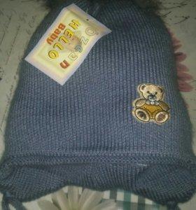 Зимняя тёплая шапка.