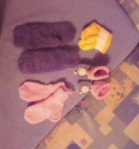 Перчатки носки пинетки