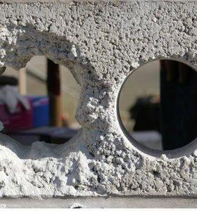 Бурение отверстий в бетоне,кирпиче