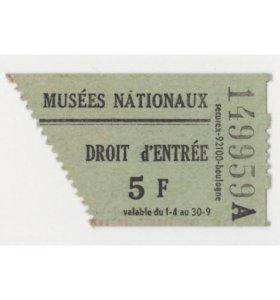 """Билет в """"Национальный музей Франции"""""""