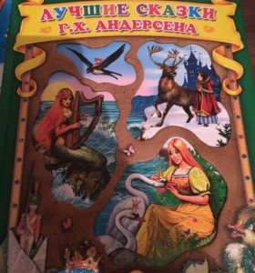 Книга русские сказки