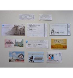Солянка билетов (Музей, Концерт, Выставка, Клуб)