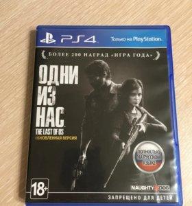 The Last Of Us (Одни из нас) PS4