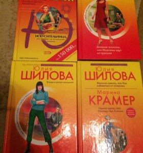 Книги детективы Юлии Шиловой