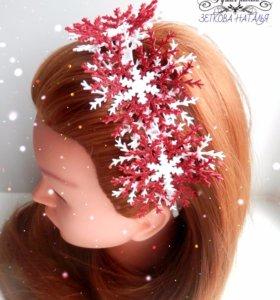 Аксессуары для волос из фоамирана-ручная работа