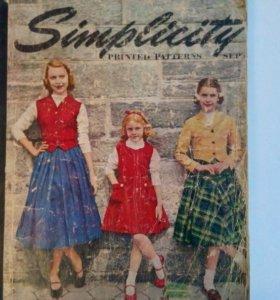Каталог. Журнал мод. США 1953г.