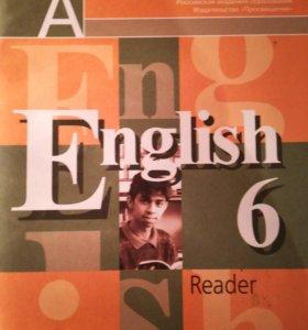 Reader по английскому языку для 6 класса