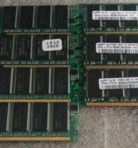 Память DDR 1