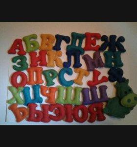 Алфавит из фетра.