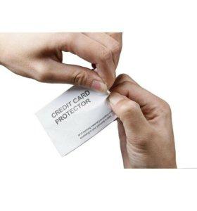 Защита карты, биомет.паспорта с RFID чипом