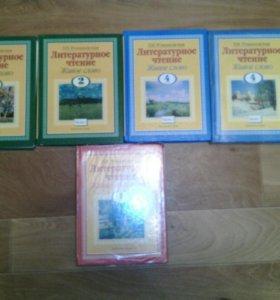 Литература 1,2,4 классы