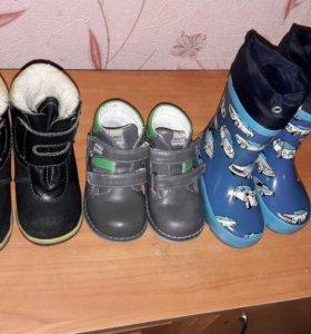 Детские ботинки 21 размера, три пары.