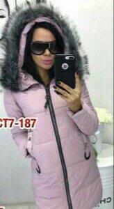Новая стильная куртка! Зима