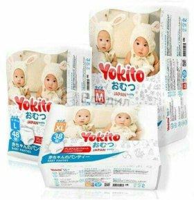 Подгузники-трусики Yokito