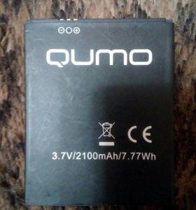 Аккумулятор DUMO