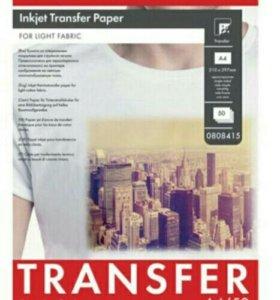 Бумага термотрансферная LOMOND для светлых тканей