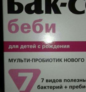 Детское лекарство Бак-сет беби