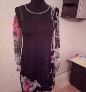 Красивое платье 46-48р
