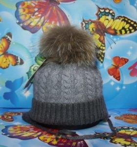 Зимняя детская шапка Ocean Angel 4274 grey