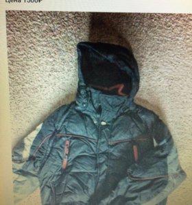 Зимняя спортивная куртка(лыжная)