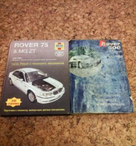 Продам 2 книги