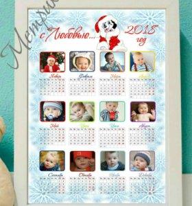 Календарь, коллаж, новогодняя открытка)