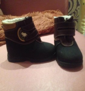 Зимние ботинки скороход 23 размер