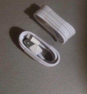 Шнуры для айфонов.