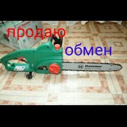 Пила цепная Hammer CPP1600