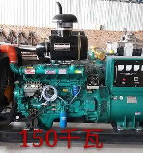 дизель генератор GF-150
