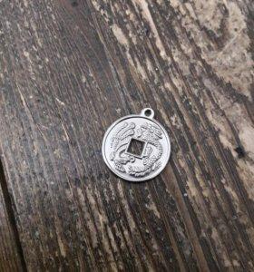 Амулет монета китай белая с драконом
