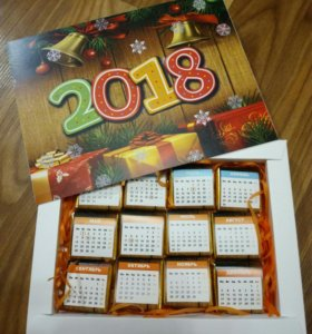 Праздничные коробочки с конфетами