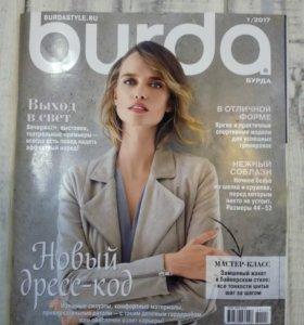 Бурда, журнал
