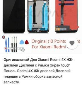 Дисплей XiaomiRedmi4X