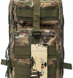 Тактический рюкзак Mr.Martin 5025 камуфляж