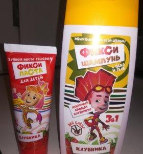 Зубная паста и средство для купания