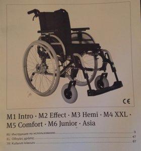инвалидное кресло-коляска ottobock новое
