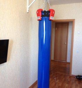 Новый боксерский мешок 120см 60кг.