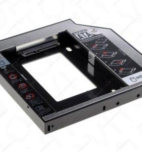Корпус для HDD в ноутбук