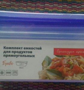 Контейнеры пластмасса 3 шт. комплект, объём 1,35л.
