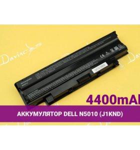 Аккумулятор(батарея) для ноутбука Dell N5010 J1KND