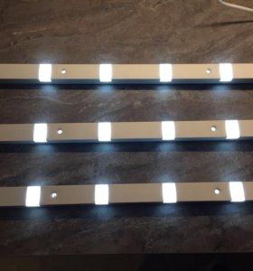 Светильник диодный для подсветки мебели